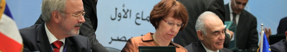 Egypt: EIB lends EUR 200m for the Cairo metro line and EUR 45m for community development Mr Werner Hoyer, President of the EIB and the High Representative of the European Union for Foreign Affairs and Security Policy, Baroness Catherine Ashton Cairo 11/14/2012