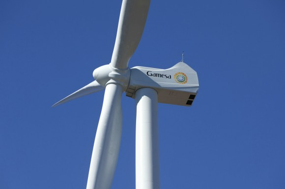 GAMESA WIND POWER RDI II The project consists of research, development and product/process innovation investments for wind turbine generators in Spain and the United Kingdom Copyright: © GAMESA CORPORACION TECNOLOGICA SA