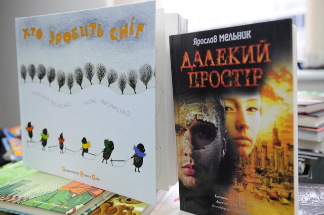 EBRD Cultural Programme and BBC announced the Ukrainian Book of the Year awards winners