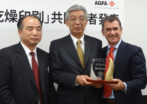 From left: Mr. Matsuishi (Agfa Graphics), Mr. Imai (Beniya Offset), Mr. Van den Bossche (Agfa Graphics)