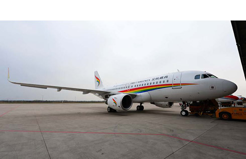 China's Tibet Airlines takes delivery of its first A319 with Sharklets (© Airbus)