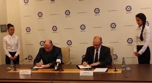 ROSATOM and MMC Norilsk Nickel sign cooperation agreement on social and economic development of Zabaikalskiy region
