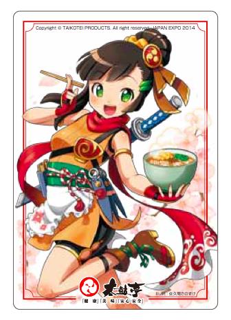 Tokyo Manga Collection - 1