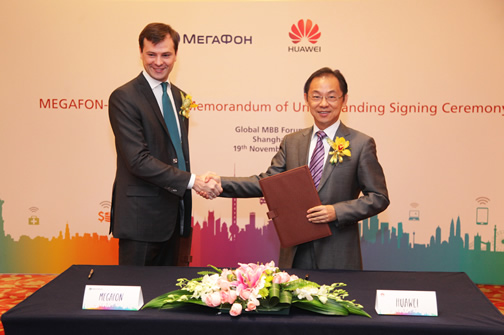 Huawei and MegaFon to create and quickly roll out 5G next generation communications standard networks in Russia