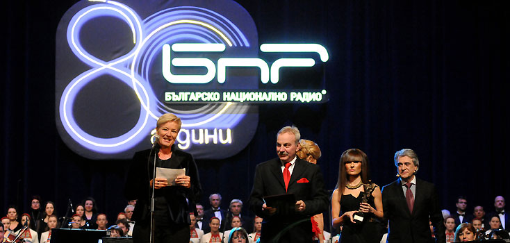 EBU Member Bulgarian National Radio (BNR) marked 80 years of broadcasting with a stunning concert featuring Bulgaria's rich tradition of musical culture