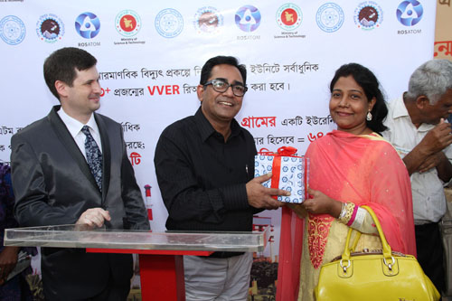 First popular science book about atomic energy in Bangla presented by Russian atomic energy company Rosatom at Ekushey Book Fair in Bangladesh