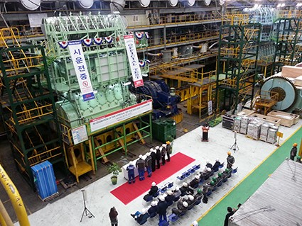 Scenes from the G45 TAT at the STX works in Changwon, Republic of Korea