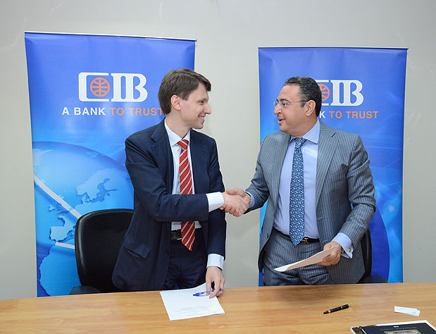 Vnesheconombank and the Commercial International Bank of Egypt to cooperate over export financing