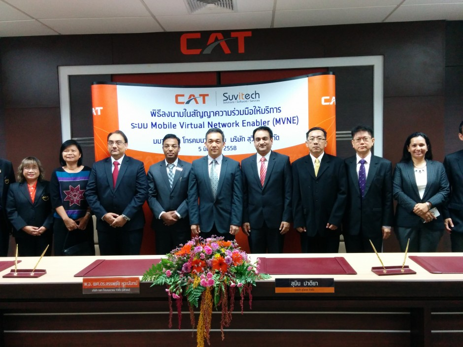 CAT Telecom Officials Suvitech & Elitecore Announcing the MVNE Launch, Bangkok