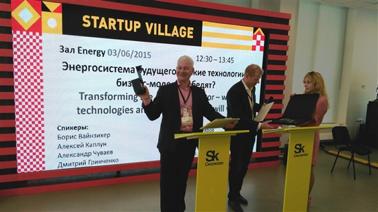 The signing ceremony at Startup Village. Photo: sk.ru
