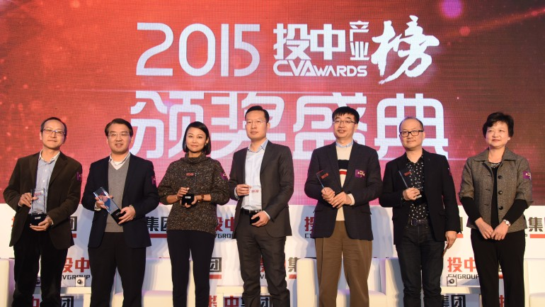 """Bertelsmann Asia Investments named as one of the """"2015 China Top 10 VCs in the TMT Industry"""""""