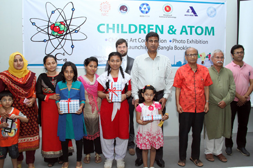 АSE Group of Companies took part in celebrating Independence Day of Bangladesh with Children and the Atom event