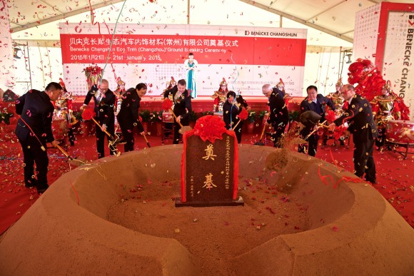 Looking back: Ground-breaking ceremony for Benecke-Kaliko's new plant in Changzhou in January 2015. Foto: ContiTech