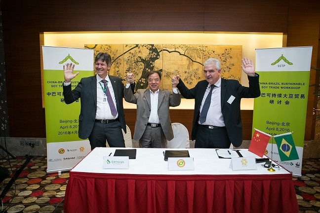 """""""China-Brazil Sustainable Soy Trade"""" workshop"""