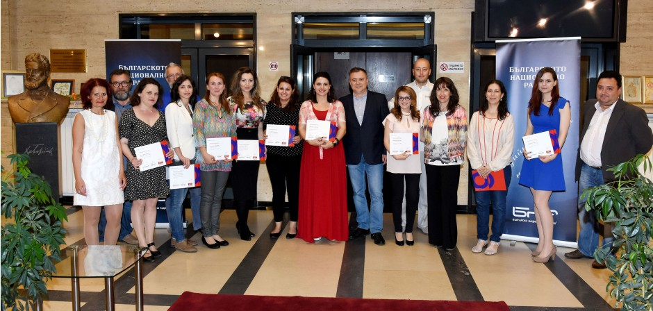 Bulgarian National Radio's BNR Academy celebrated the successful completion of its third Master Class in Radio Journalism