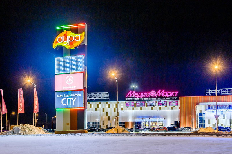 ECE to manage Aura in Surgut shopping center in Russia