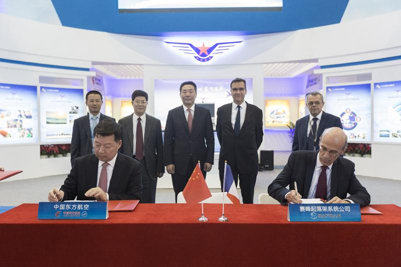 China Eastern Airlines and Safran Landing Systems to create world-class center of excellence in MRO of landing gear on Airbus A320 and Boeing 737