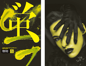 Ricoh unveils Neon Yellow toner in Europe for highly creative, eye-catching value-added print