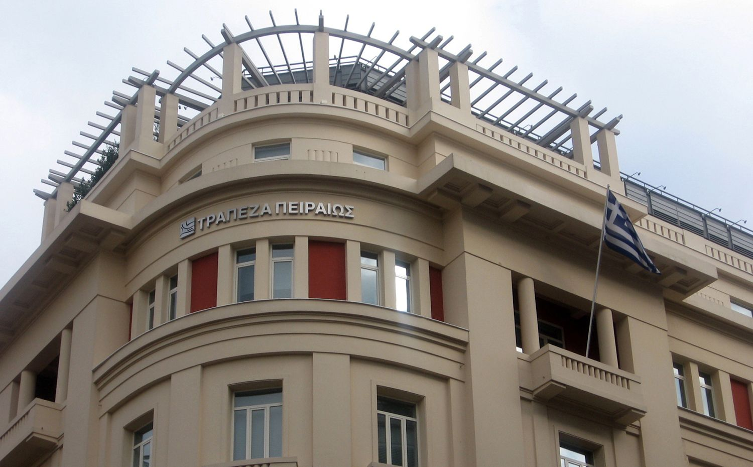 Theodore Gnardellis will be Piraeus Bank's new Group Chief Financial Officer (CFO)