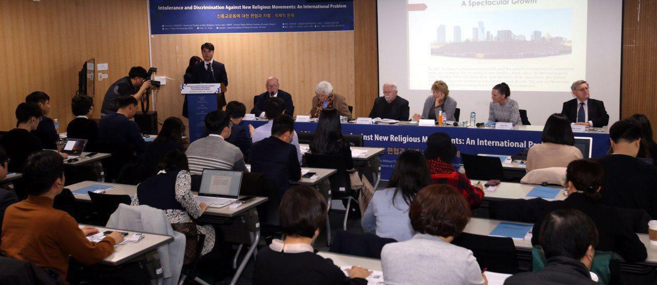Zentrum für Studien über neue Religionen